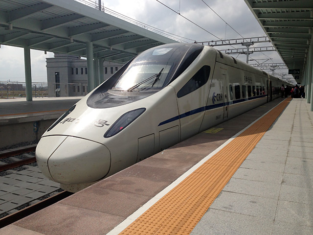 Как купить билет на поезд из пекина в далянь аренда автомобиля в лиссабоне отзывы