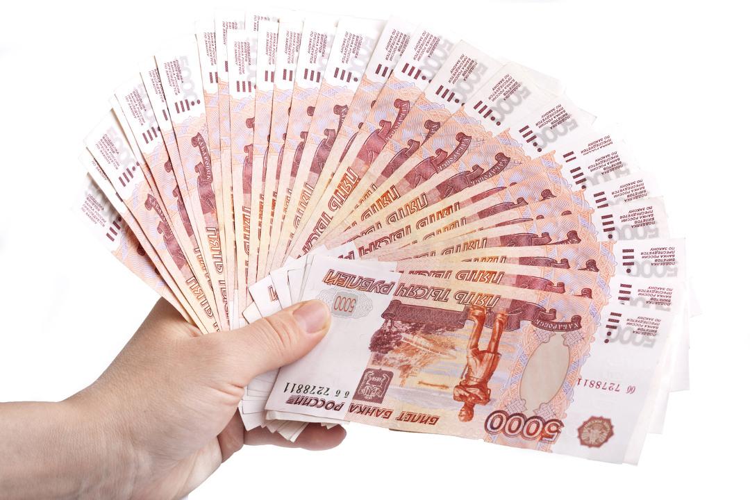 Картинки веер денег, котами картинка